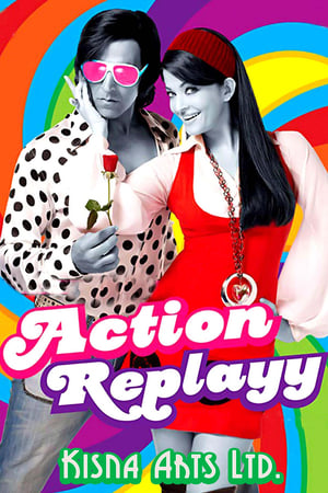 Image Action Replayy