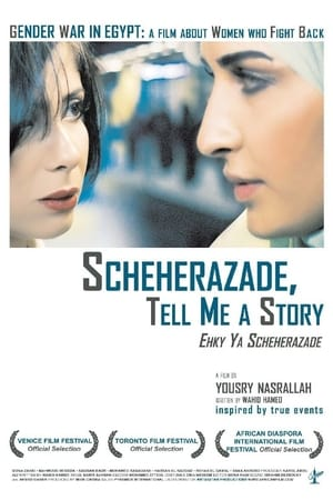 Image Scheherazade, Tell Me a Story