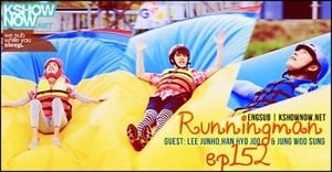 Watch S1E152 - Running Man Online