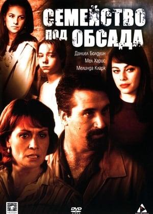 Poster Dynamite (2004)