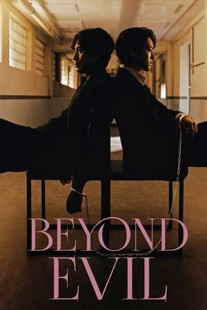 Beyond Evil Season 1 Episode 2