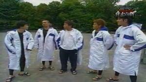 Downtown no Gaki no Tsukai ya Arahende!! Season 14 :Episode 20  #609 - Underwater Breath Holding Challenge #1