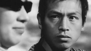Ken (1964)