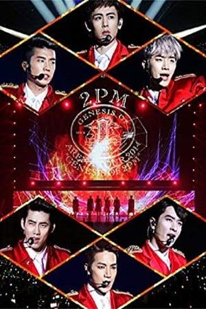 2PM - 2PM ARENA TOUR 2014 «GENESIS OF 2PM»