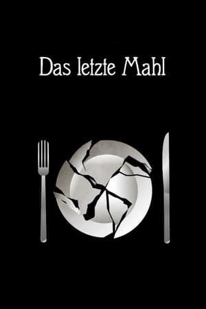 Le dernier souper