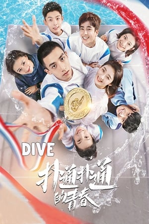 Dive: Plop Youth