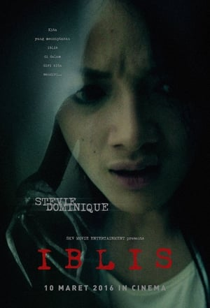 Iblis (2016)