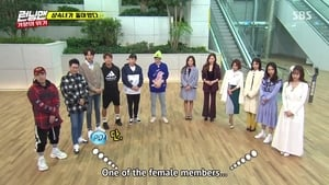 Watch S1E377 - Running Man Online