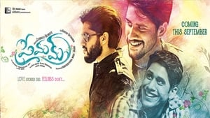Tegulu movie from 2016: Premam