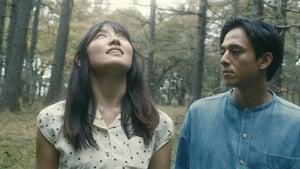 Watch S1E7 - The Forest of Love: Deep Cut Online
