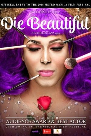 die beautiful full movie online free