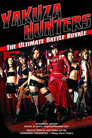 Yakuza-Busting Girls: Final Death-Ride Battle (2010)