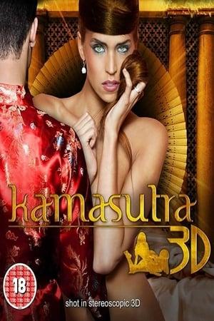 Kamasutra 3D (2012)