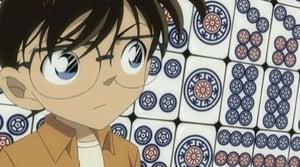 Detective Conan 0x24