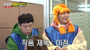 Watch S1E493 - Running Man Online