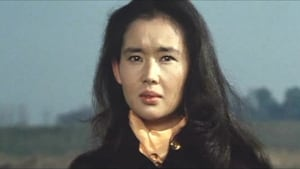 Japanese movie from 1976: Manhunt