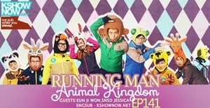 Running Man Season 1 : Animal Kingdom