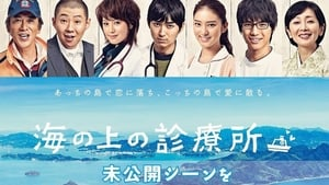Japanese series from 2013-2013: Clinic on the Sea