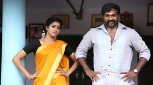 Tamil movie from 2017: Karuppan