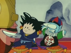 Dragon Ball: 2×3