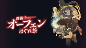 Majutsushi Orphen Hagure Tabi Season 2