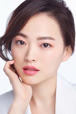 Chun Woo-hee isMi-ran