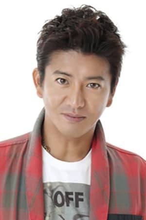 Takuya Kimura is