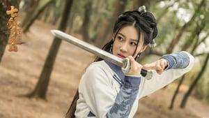 The Seven Swords 2020