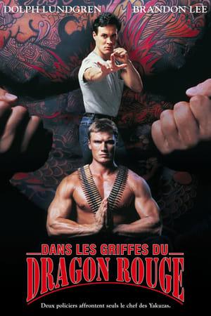 Dans les griffes du dragon rouge (1991)