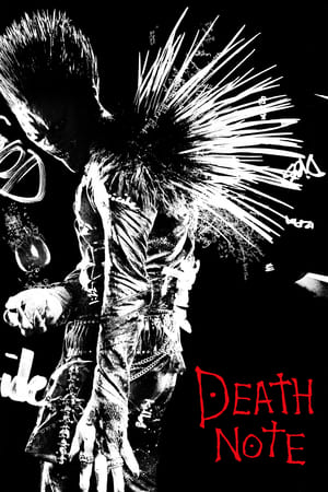 Filmposter Death Note