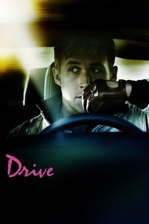 Drive : ขับดิบ ขับเดือด ขับดุ (2011)