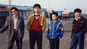 Pickpocket (1998)