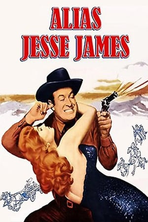 Image Alias Jesse James
