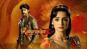 ลิขิตแค้นแสนรัก (Rangrasiya)