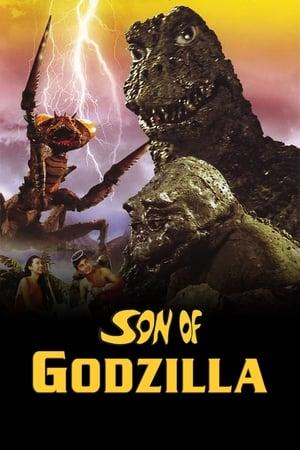 poster Son of Godzilla
