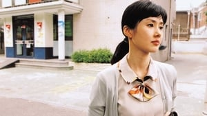 Korean movie from 2005: This Charming Girl