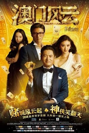 From Vegas to Macau (2014)
