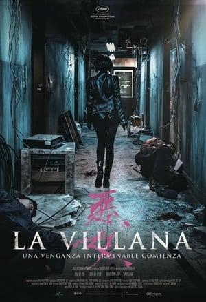 La Villana (2017)