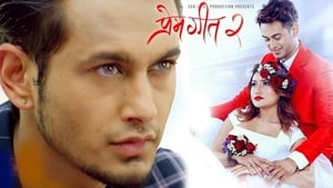 English movie from 2017: Prem Geet 2