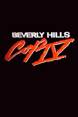 Image Beverly Hills Cop 4