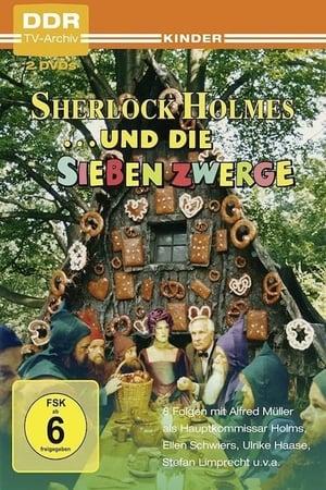 Image Sherlock Holmes und die sieben Zwerge