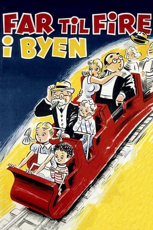 Father of Four: In the City (1956)