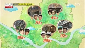 Watch S1E269 - Running Man Online