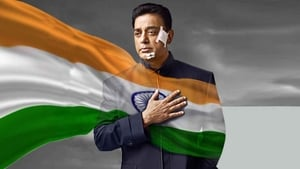 Tamil movie from 2018: Vishwaroopam II