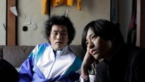 Sasaki in My Mind (2020)