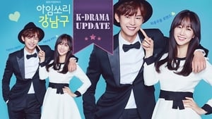I'm Sorry Kang Nam-Goo – 2016
