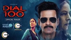 Dial 100 (2021) Hindi Full Movie