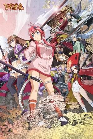 Hyakka Ryouran Samurai Girls: 2 Temporadai