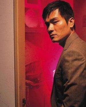 Gordon Lam Ka-Tung isCaptain Lei Chiu