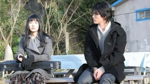 Japanese movie from 2005: A Heartful of Love